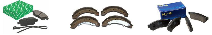 Передние и задние тормозные колодки